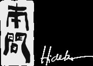 O UNIVERSO DE HIDEKO HONMA