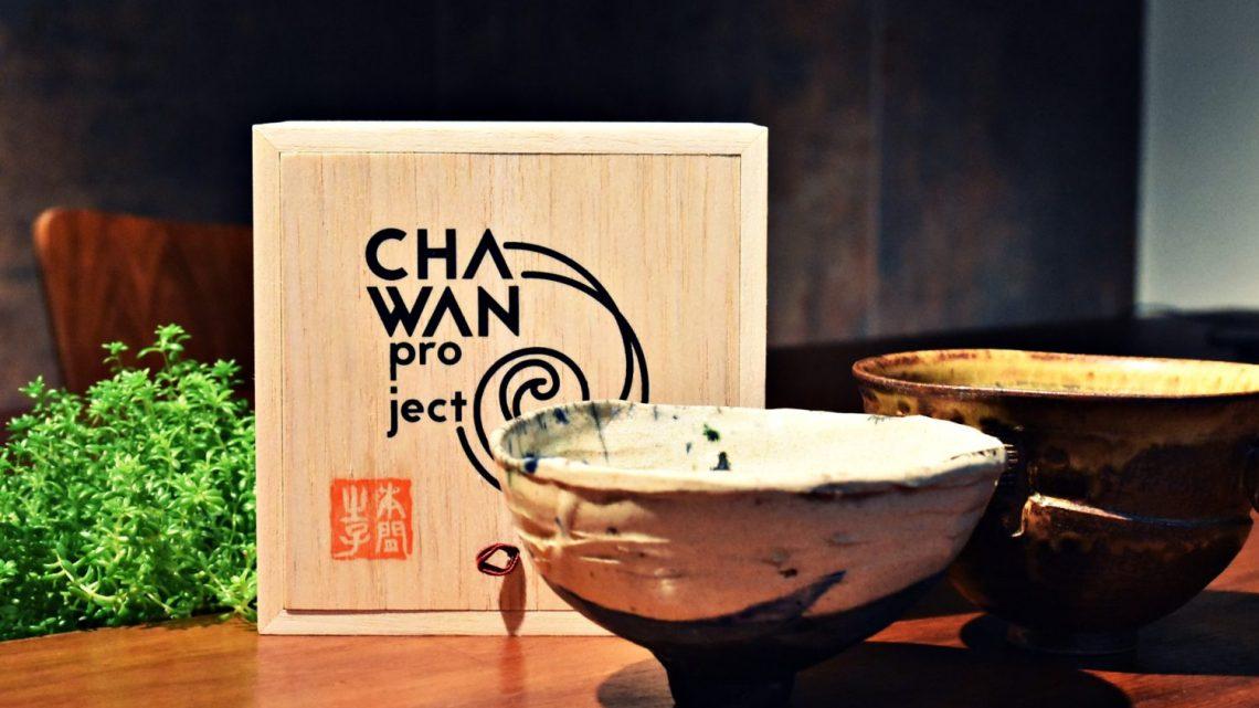 """Venha para o lançamento do filme """"Chawan Project: Um Universo em Suas Mãos"""""""