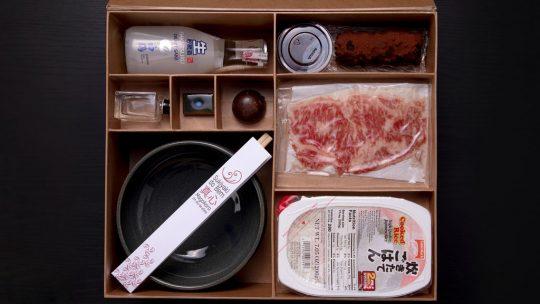 A caixa do Sukiyaki do Bem 2020 vem recheada de sabores e sensações